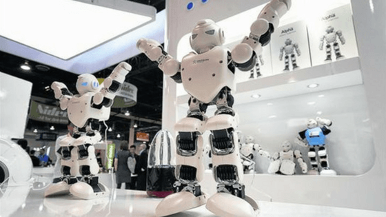 La Eurocámara pide la regulación de la inteligencia artificial y los robots